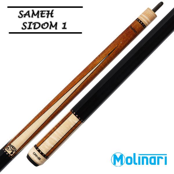 사메시돔1